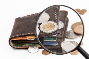 国際金融公社(IFC)の基本情報
